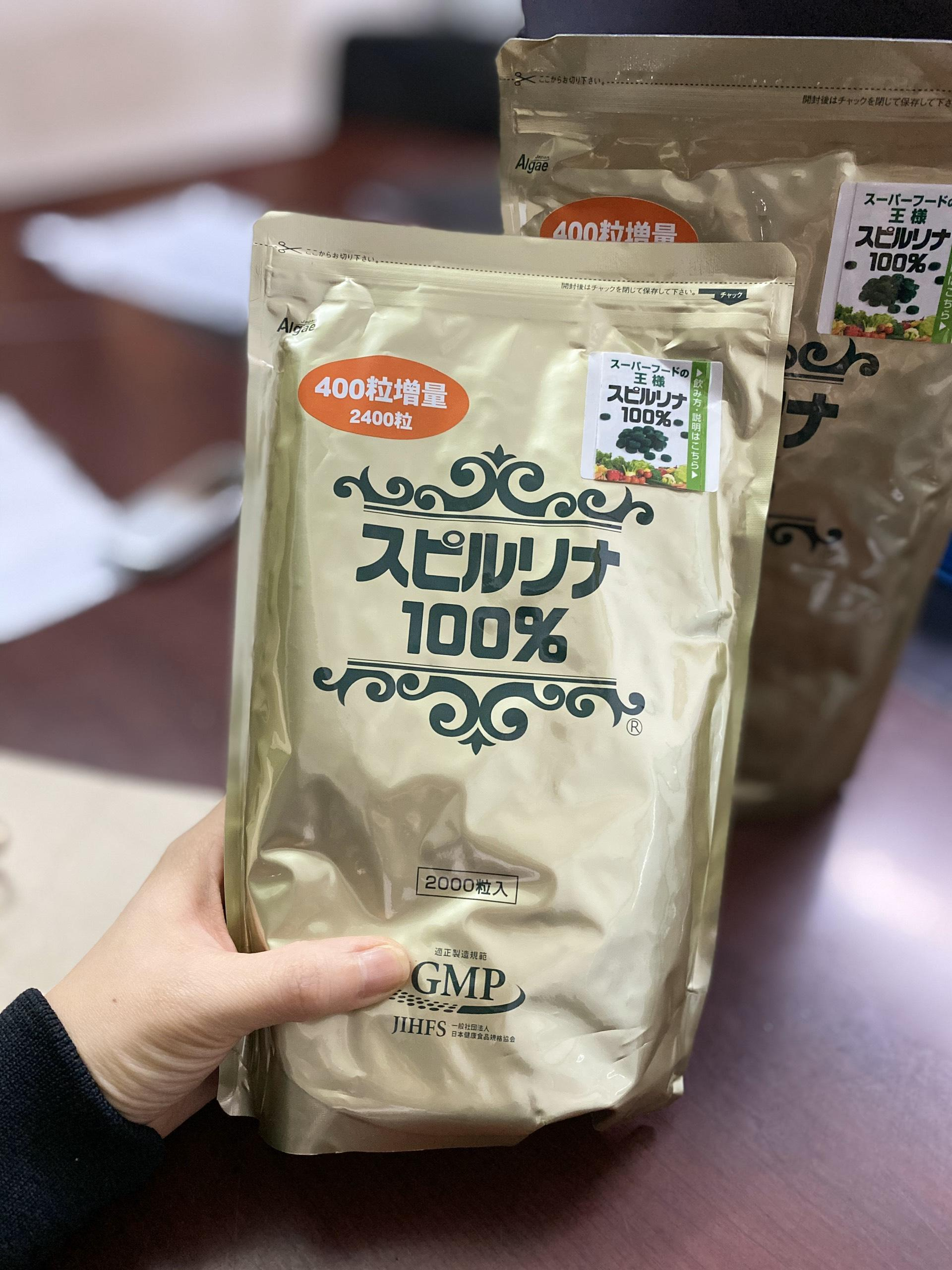 Mua hộ và chuyển phát nhanh hàng gia dụng và thuốc từ Nhật Bản
