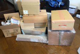 Dịch vụ chuyển phát nhanh từ Hồ Chí Minh đến Quảng Trị giá rẻ chất lượng