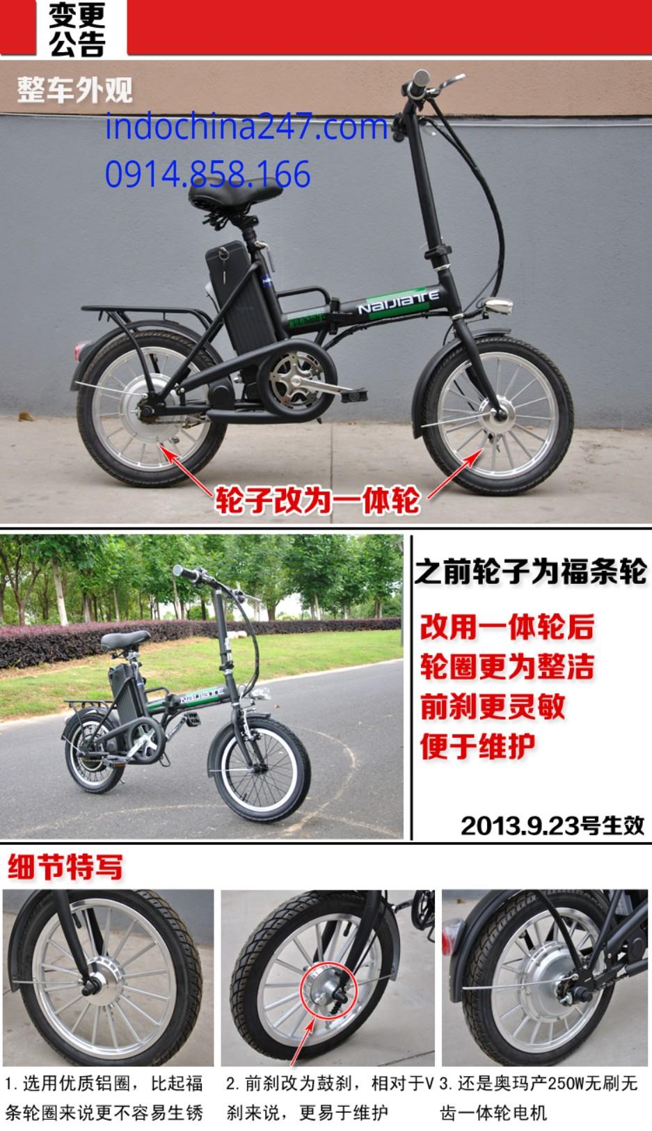 Order xe đạp điện taobao, 1688 và vận chuyển từ Trung Quốc về Việt Nam