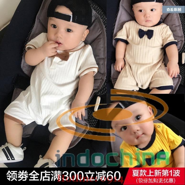 Order quần áo trẻ em trên taobao, 1688 giá rẻ