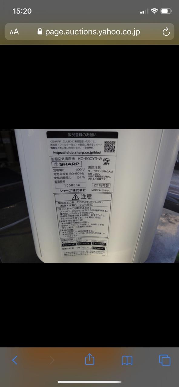 Dịch vụ đặt hàng và vận chuyển máy lọc khí từ Nhật