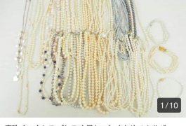 Vận chuyển đồ trang sức từ Nhật Bản