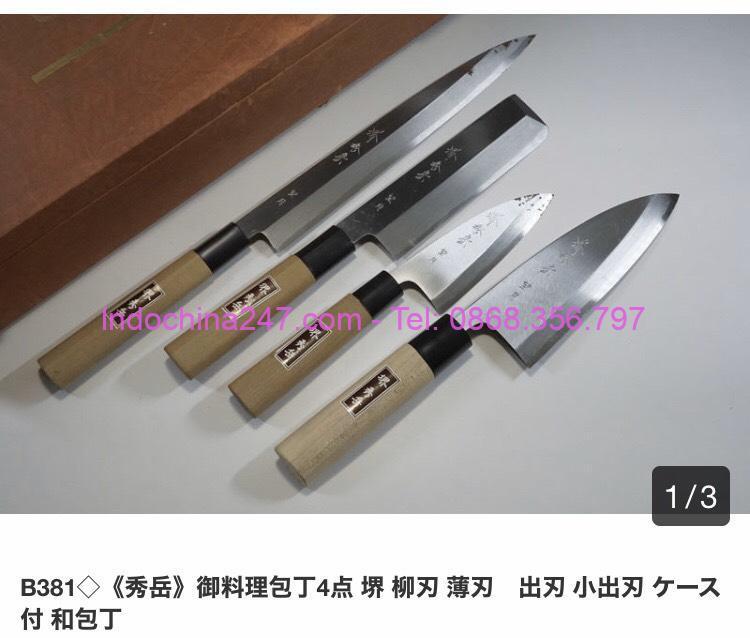 Nhận chuyển hàng xách tay dao nhà bếp tốt bền đẹp từ Nhật giá rẻ 2