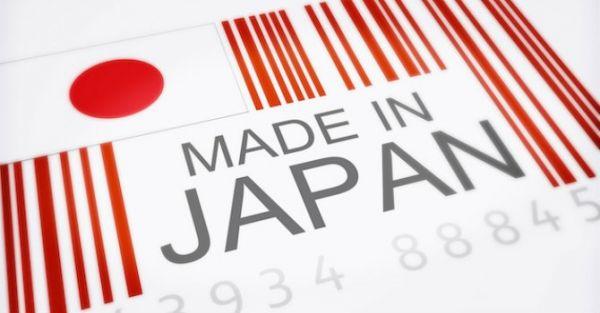 Dịch vụ mua hộ chuyển phát nhanh giày từ Nhật về Việt Nam