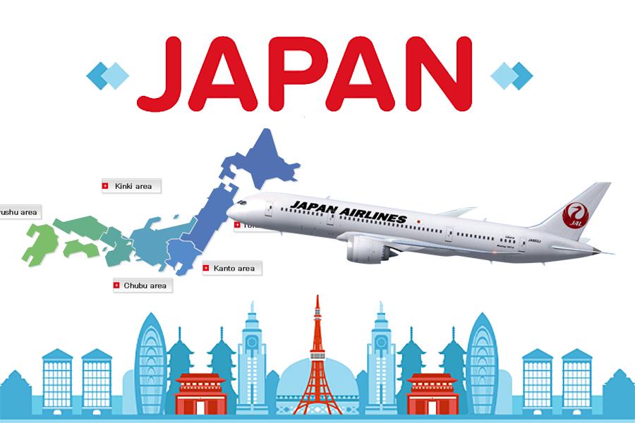 Chuyển phát nhanh hàng mỹ phẩm đi Nhật Bản